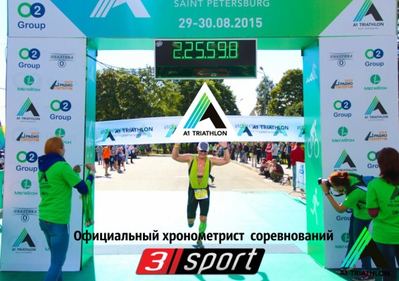 «3sport.timing» Team – the official timekeeper of А1 series